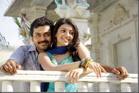 Karthi, kajal agarwal -Naan Mahaan Alla movie stills1