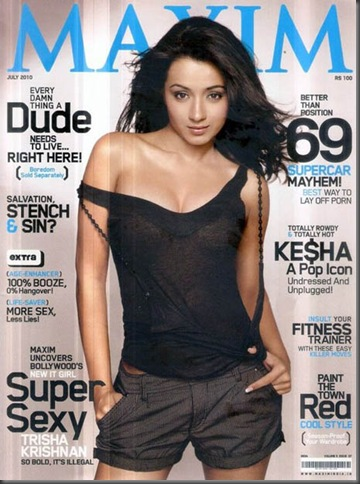 Trisha hot pose for Maxim cover page
