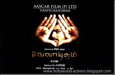 Vijay's Velayudham Movie Stills12