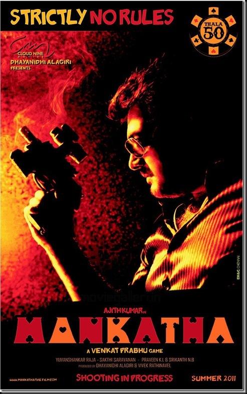 ajith_mankatha_movie_posters_wallpapers_2_thumb