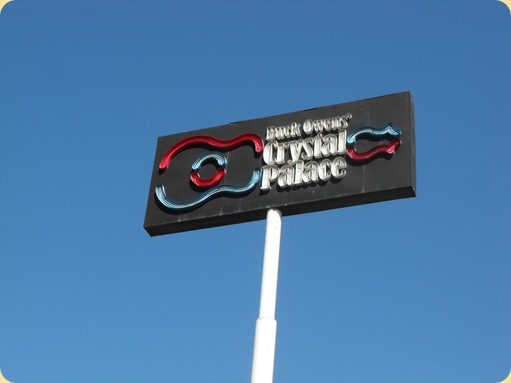 Buck Owens Museum 001
