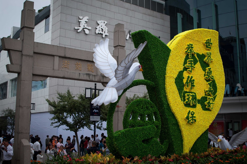 觀前街、蘇州博物館、蘇州民俗博物館