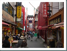Yokohama China Town 001