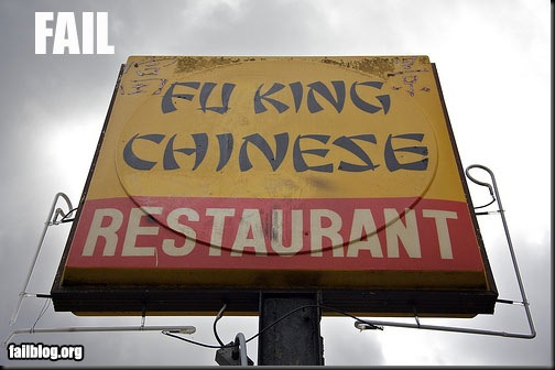 fail-owned-fu-king-restaura