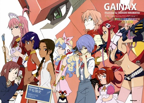 gainax01
