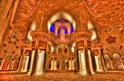 Grand Mosque Prayer Room HDR