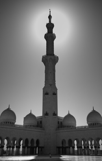 Minaret in the Sun