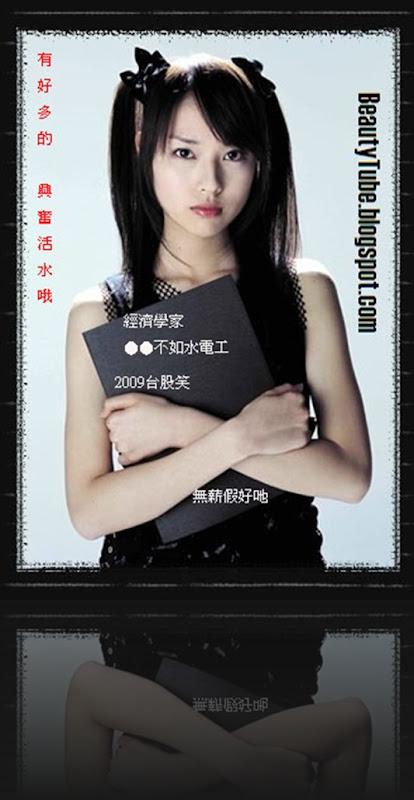 Death-Note 拷貝