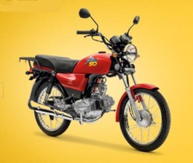 dafra50-300x253