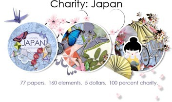 thestudio_japan_charitybanner[20]