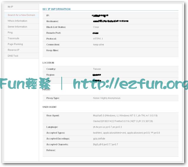 好用的 IP、domain 查詢工具