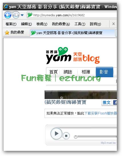 yam_blog-1.png