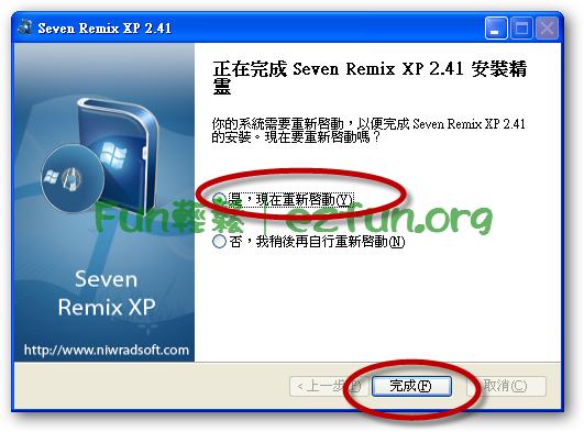 Seven_Remix-11.png