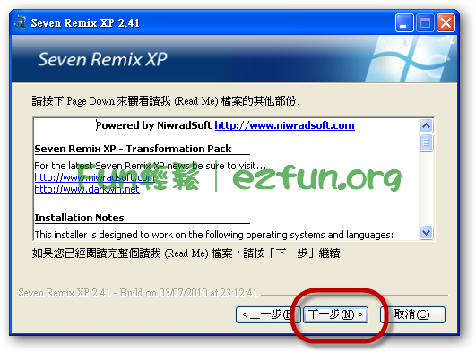 Seven_Remix-07.png
