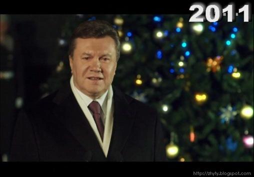 Фото // Новорічне звернення (привітання) Президента України Віктора Федоровича Януковича // Новогоднее обращение (поздравление) Президента Украины Виктора Федоровича Януковича