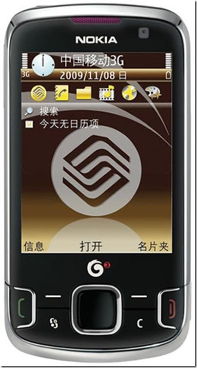 Nokia 6788 1 uniquecoolwallpapers