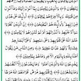 Quran-M-v12-preview.jpg