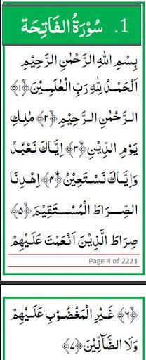 hafizi quran sharif pdf free download