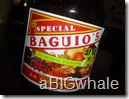 strawberry jam from baguio :)