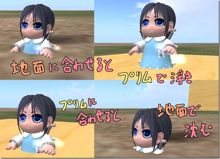 koyuki5