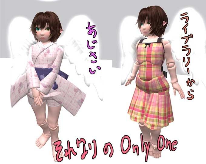 Doll36
