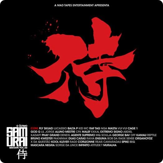samurai_mixtape_cover_front_newest