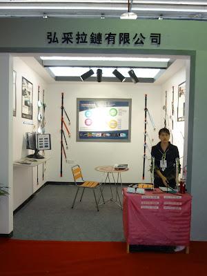 石獅海博會展覽