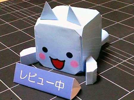 Neko Bean Papercraft