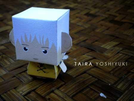 BECK Papercraft Taira Yoshikyuki