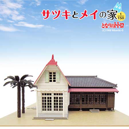 My Neighbor Totoro Kusakabe House Papercraft
