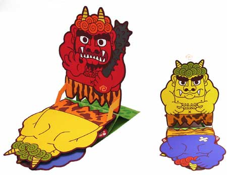 Setsubun 2011 Ogre Repelling Game Papercraft