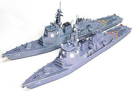 JDS Kongo Missile Destroyer Papercraft DDG173