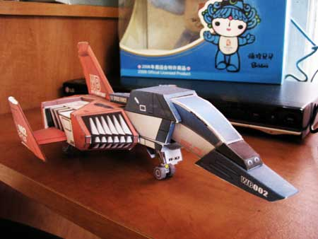 Gundam Papercraft FFX7 Core Fighter
