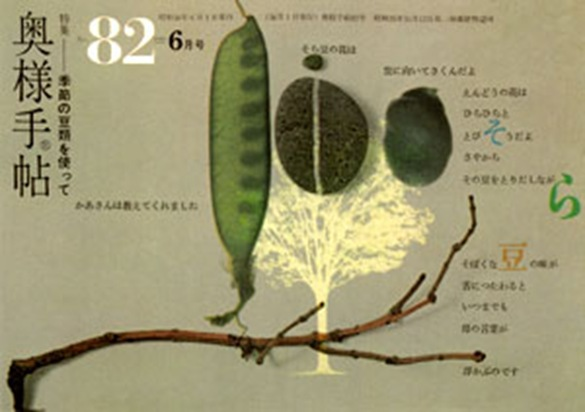 63_okusama02