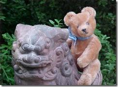 fu w bear