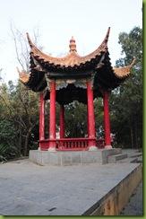 China_20091125_1223_Day07