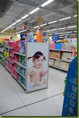 China_20091122_0750_Day04