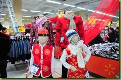 China_20091122_0747_Day04