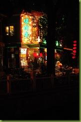 China_20091121_0663_Day03