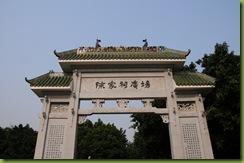 China_20091129_1611_Day11