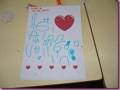 fevereiro de 2009 149