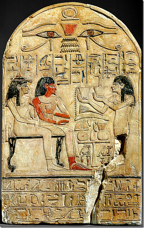 Stela of the lector priest of Amun Siamun and his mother the chantress Amenhotep ca. 1420 B.C.