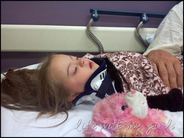 avery hospital 5