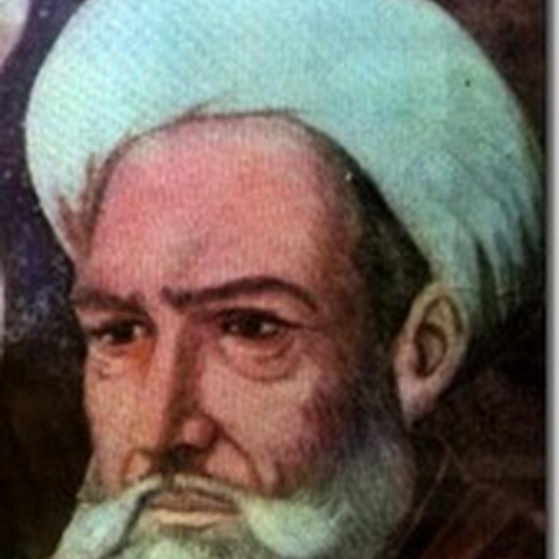 أشهر الفلاسفة العرب