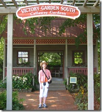 Victory Garden south