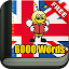 Learn English - 6,000 Words APK for Blackberry