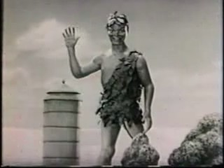 Greengiant1954.jpg