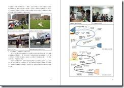 clip_image067[4]