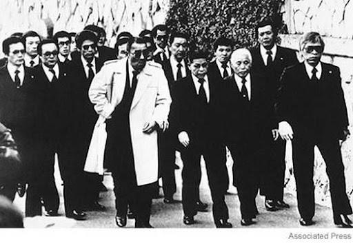Japanese Yakuza 10 ten world mafia
