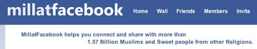MILLATFACEBOOK Facebook Muslim Pakistan diluncurkan Siap Hajar Facebook